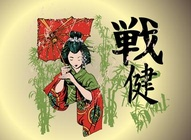 Geisha Cartoon